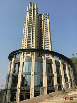 Yichang Office Block