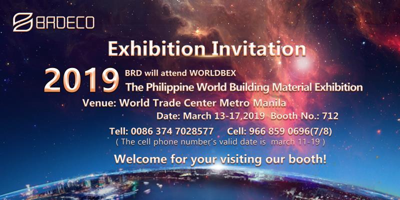 BRDECO-Exhibition