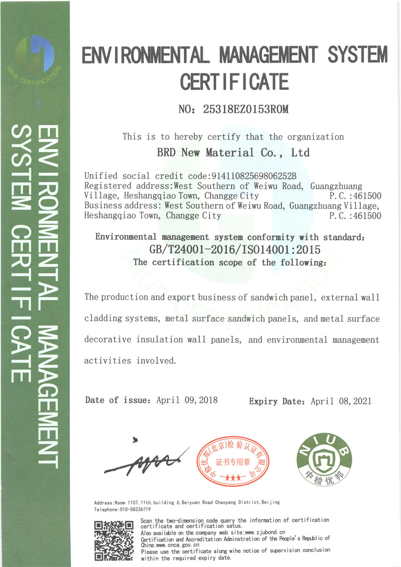 ISO14000 Certifaction-BRDECO