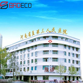 [project case] BRD external wall thermal insulation integrated panel application hospital project