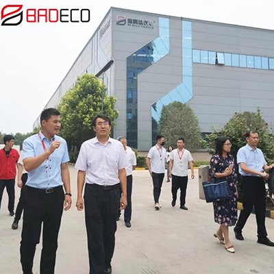 Leaders From Provincial Financial Office and Xuchang Municipal Financial Bureau Visited BRD